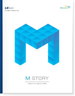 2010, LS Mtron Sustainability Management Report